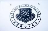 oznake službe tehničke zaštite